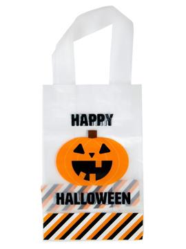 Bolsitas para Dulces Happy Halloween 10 ud