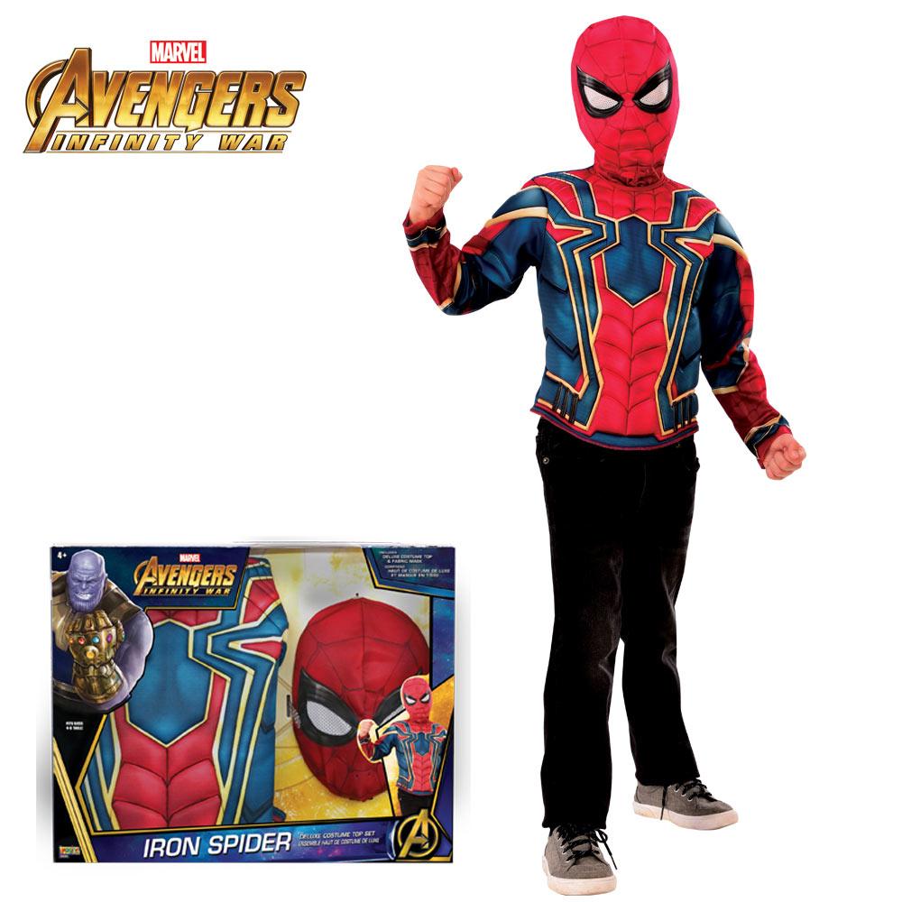 Disfraz Iron Spider Los Vengadores Infantil