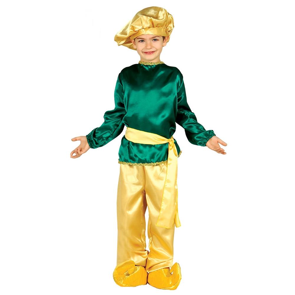 Disfraz Paje Verde y Dorado Infantil
