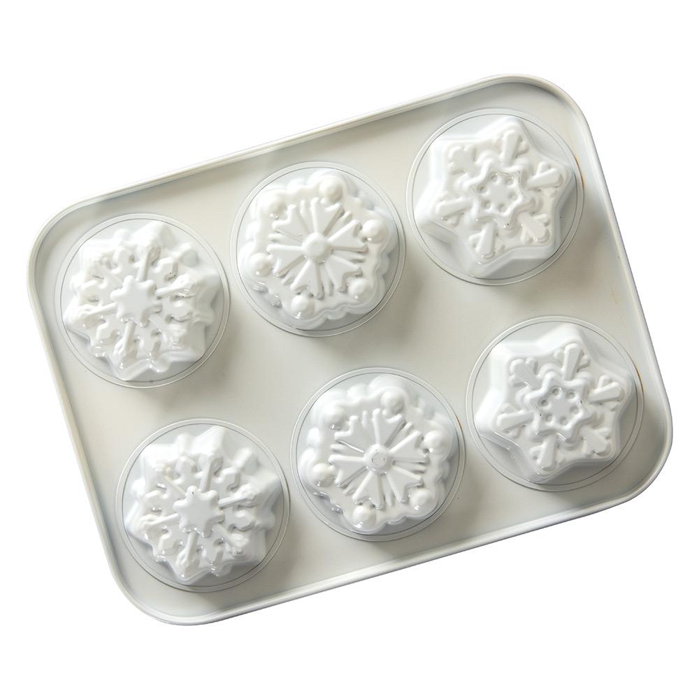 Molde Nordic Ware Mini Cake Pan ⭐miles De Fiestas⭐