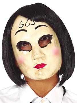 Máscara Mujer Dios