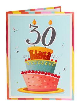 Tarjeta de Felicitación Gigante 30 Cumpleaños